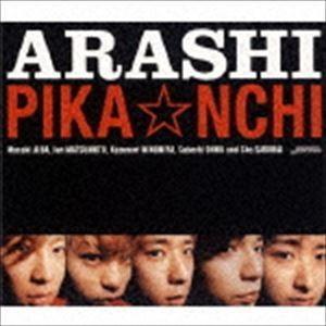 嵐 / PIKA☆NCHI(通常盤) [CD]|ggking