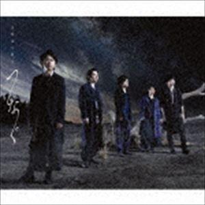 嵐 / つなぐ(通常盤) [CD]|ggking