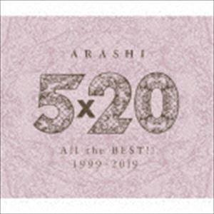 嵐 / 5×20 All the BEST!! 1999-2019(通常盤) [CD]|ggking