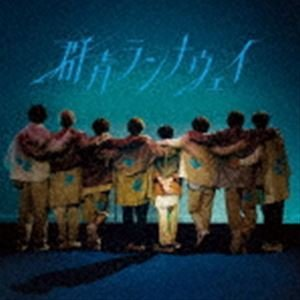 Hey! Say! JUMP / 群青ランナウェイ(通常盤) (初回仕様) [CD] ggking