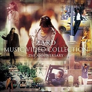 ZARD MUSIC VIDEO COLLECTION〜25th ANNIVERSARY〜 [DVD]|ggking