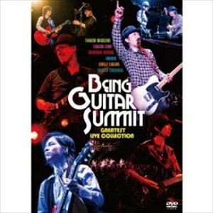 Being Guitar Summit Greatest Live Collection [DVD]|ggking