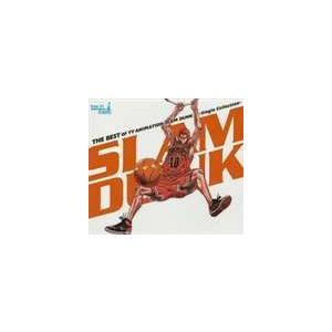 ザ・ベスト・オブ TVアニメーション スラムダンク〜シングル・コレクション〜(CD+DVD) [CD]|ggking