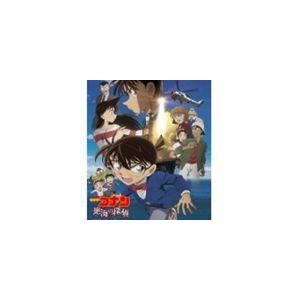 種別:CD 大野克夫(音楽) 解説:劇場版『名探偵コナン 絶海の探偵』のオリジナル・サウンドトラック...