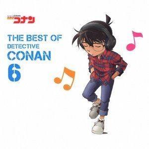 名探偵コナン テーマ曲集 6 〜THE BEST OF DETECTIVE CONAN 6〜(初回限定盤) [CD]|ggking
