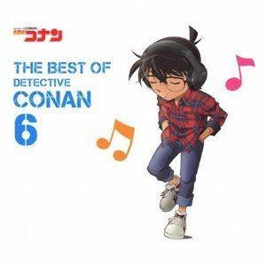 名探偵コナン テーマ曲集 6 〜THE BEST OF DETECTIVE CONAN 6〜(通常盤) [CD]|ggking