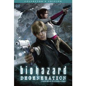 バイオハザード ディジェネレーション [DVD]|ggking