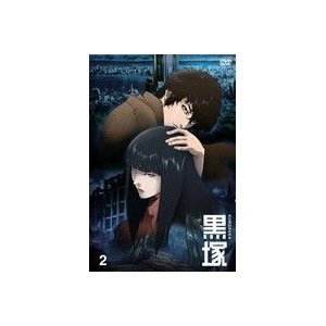 黒塚-KUROZUKA- Vol.2 [DVD]|ggking