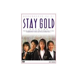 STAY GOLD [DVD]|ggking