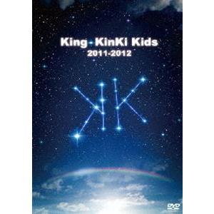 KinKi Kids/King・KinKi Kids 2011-2012(通常盤) [DVD]|ggking
