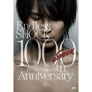 Endless SHOCK 1000th Performance Anniversary [DVD]|ggking
