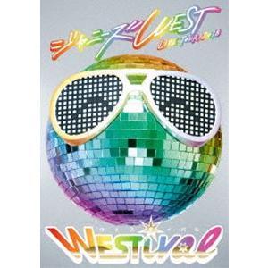 ジャニーズWEST/ジャニーズ WEST LIVE TOUR 2018 WESTival(通常盤) [DVD]|ggking