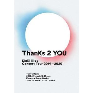 KinKi Kids Concert Tour 2019-2020 ThanKs 2 YOU(通常盤) [DVD]|ggking