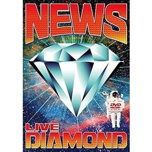 NEWS LIVE DIAMOND(通常仕様) [DVD]|ggking