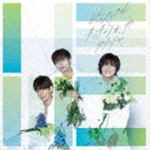NEWS / ビューティフル/チンチャうまっか/カナリヤ(通常盤) [CD]|ggking