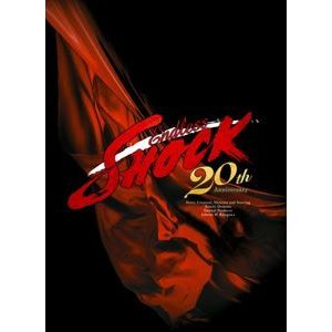 堂本光一/Endless SHOCK 20th Anniversary(初回盤) [Blu-ray]|ggking