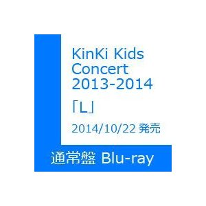 KinKi Kids/KinKi Kids Concert 2013-2014「L」【Blu-ray】 [Blu-ray]|ggking