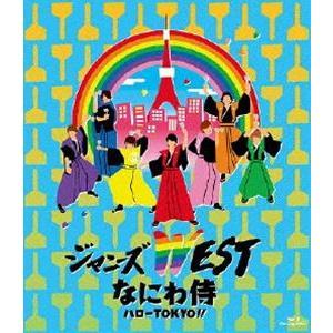 ジャニーズWEST/なにわ侍 ハローTOKYO!! [Blu-ray]|ggking