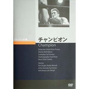 チャンピオン [DVD]|ggking