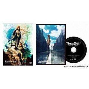 劇場版 STEINS;GATE 負荷領域のデジャヴ DVD版 [DVD]|ggking