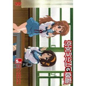 涼宮ハルヒの憂鬱 5.142857(第2巻) 通常版 [DVD]|ggking