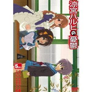 涼宮ハルヒの憂鬱 5.285714(第3巻) 通常版 [DVD]|ggking