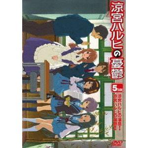 涼宮ハルヒの憂鬱 5.714285(第6巻) 通常版 [DVD]|ggking