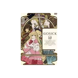GOSICK ゴシック DVD通常版 第10巻 [DVD]|ggking