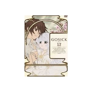 GOSICK ゴシック DVD通常版 第12巻 [DVD]|ggking