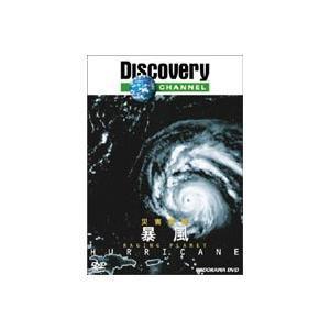 ディスカバリーチャンネル 災害警報 暴風 [DVD]|ggking