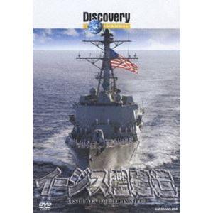 ディスカバリーチャンネル イージス艦建造 [DVD]|ggking