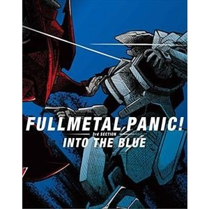 フルメタル・パニック!ディレクターズカット版 第3部:「イントゥ・ザ・ブルー」編 Blu-ray [Blu-ray]|ggking