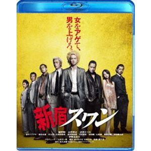新宿スワン スペシャル・プライス [Blu-ray]|ggking