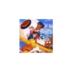 森川美穂 / ブルーウォーター(21st century ver.) [CD]|ggking