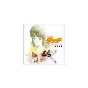 岩崎良美 / タッチ(21st century ver.) [CD]|ggking