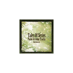 桜庭統 / テイルズ オブ シリーズ ピアノセレクション [CD]|ggking