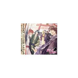 (ドラマCD) ストームラバー ドラマCD 〜セントルイス・...