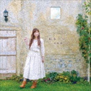 吉岡亜衣加 / 虹をつないで(初回限定盤/CD+DVD) [CD]