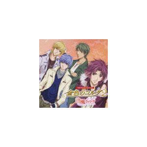 (ドラマCD) CDドラマコレクションズ 金色のコルダ2 熱風ウィング(CD)
