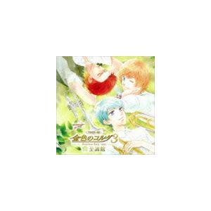 (ゲーム・ミュージック) バラエティCD 金色のコルダ3 A...