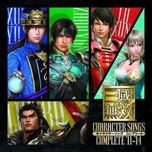 (ゲーム・ミュージック) 真・三國無双 キャラクターソング コンプリート '11-'14 [CD]