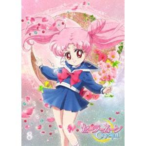 アニメ 美少女戦士セーラームーンCrystal DVD【通常版】8 [DVD] ggking