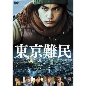 東京難民 DVD [DVD]|ggking