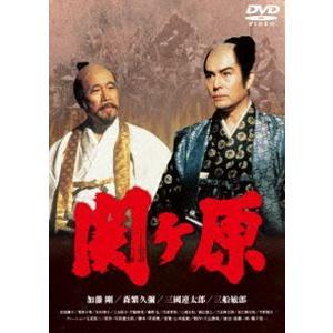 関ヶ原 [DVD] ggking