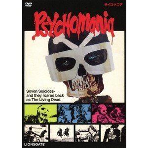 サイコマニア [DVD]|ggking