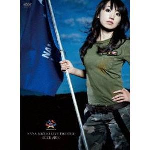 水樹奈々/NANA MIZUKI LIVE FIGHTER-BLUE SIDE- [DVD]|ggking