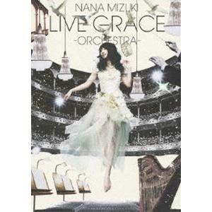 水樹奈々/NANA MIZUKI LIVE GRACE -ORCHESTRA- [DVD]|ggking