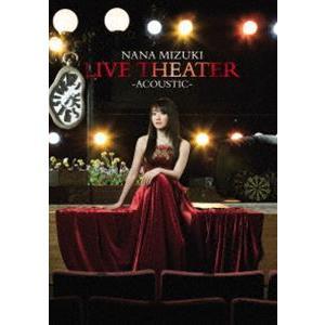 水樹奈々/NANA MIZUKI LIVE THEATER -ACOUSTIC- [DVD]|ggking
