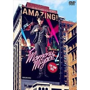 宮野真守/MAMORU MIYANO LIVE TOUR 2015 〜AMAZING!〜 [DVD]|ggking