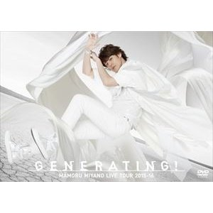 宮野真守/MAMORU MIYANO LIVE TOUR 2015-16〜GENERATING!〜 [DVD] ggking